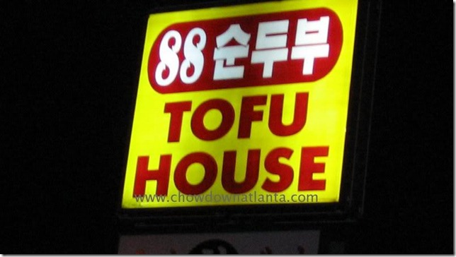 88TofuSign